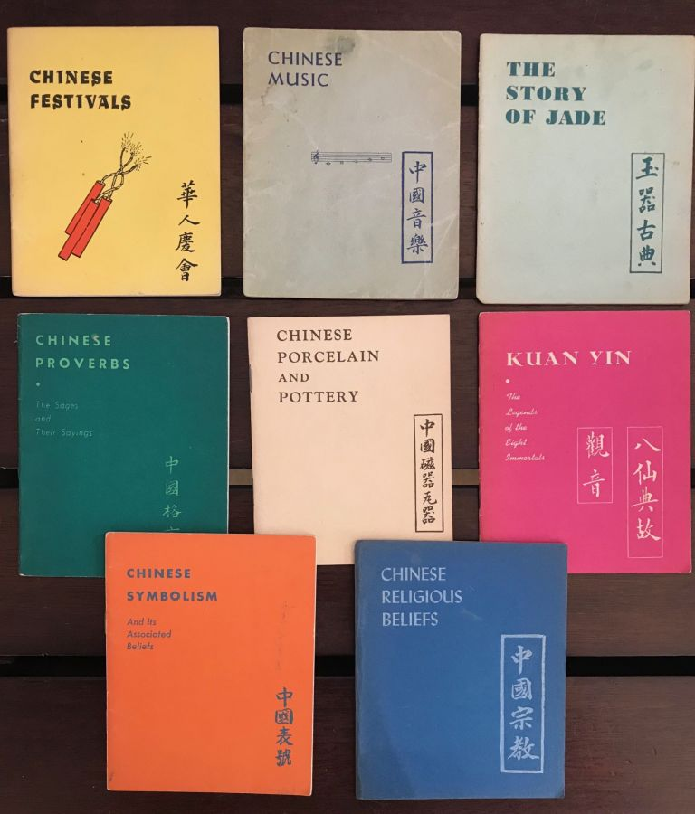 Chinese classics in miniature [set of eight]. H. T. Morgan.