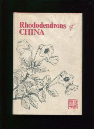 Rhododendrons of China. Judy Young, Lusheng Zhong